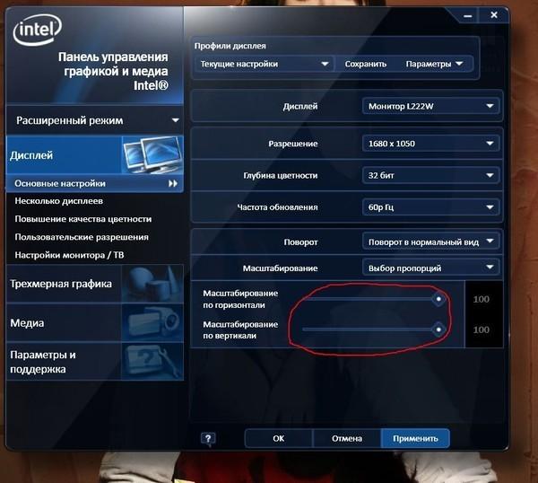 Графические решения Intel® HD Graphics 25 для