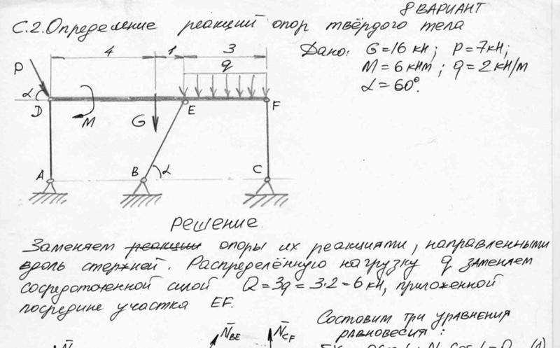 Задачник Яблонский 1978 Скачать
