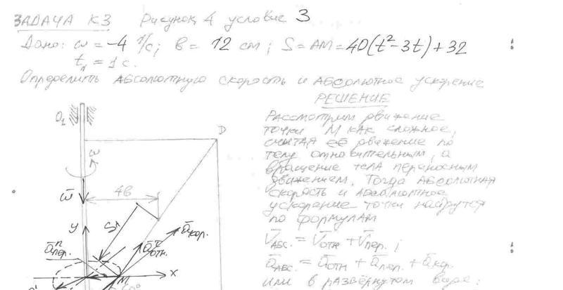 Таргу решебник 1988 по