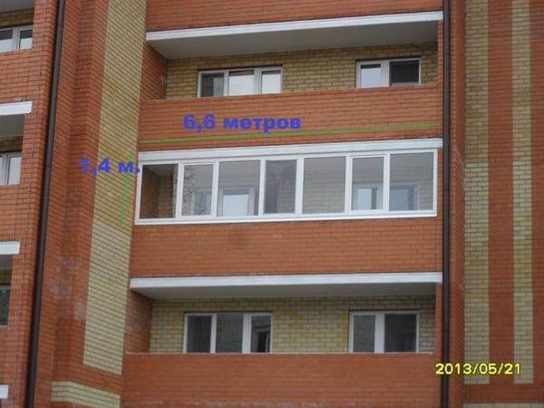 Ответы@mail.ru: какое остекление балкона лучше-алюминиевое и.