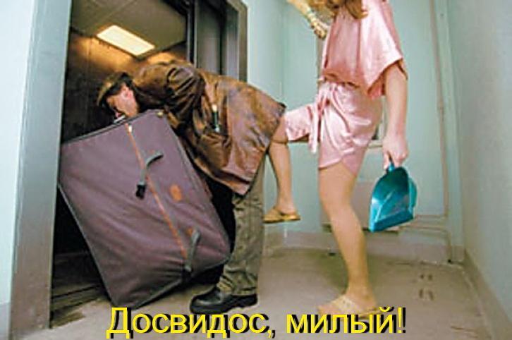 рекомендуется ежедневно может ли муж выписать беременную жегщину из квартиры Термобелье