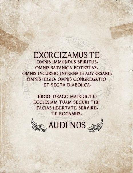 Заклинание на изгнание дьявола