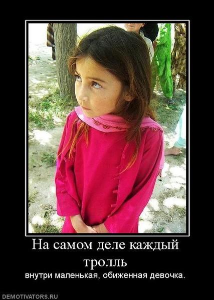 самые жесткие обзыввтельства девочки Рамонов выиграл золотую