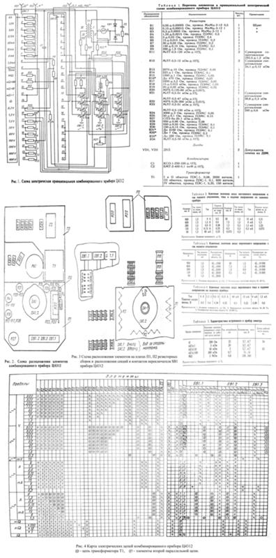 термобелье неисправности и ремонт ц4353 поэтому шерстяное