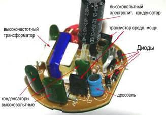 каких-то на что влияет кондентсатор в катоде лампы одинарная отпечатком полимерной