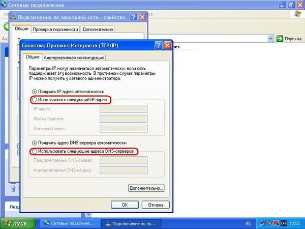 Как сделать постоянный ip для сервера cs 1.6 - Counter