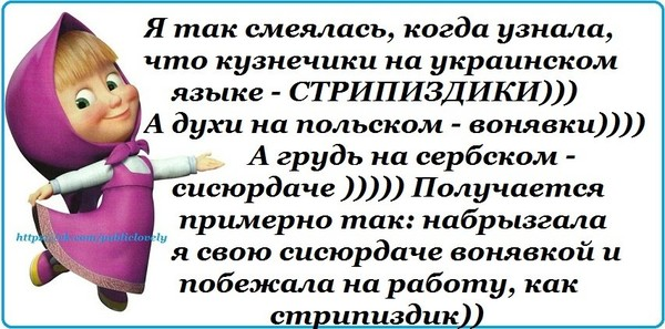https://otvet.imgsmail.ru/download/62ee643954e274d2464759ca23d80cd5_i-13217.jpg