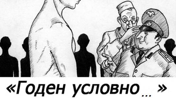 Призывы в армию + виды призыва + службы в рядах вооруженных сил РФ