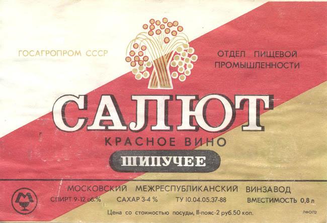 https://otvet.imgsmail.ru/download/63313126_2c4e2e593bbb88c2766380af2ce9e833_800.jpg