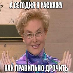 ya-odin-doma-hochu-drochit-tori-blek-glubokiy-minet