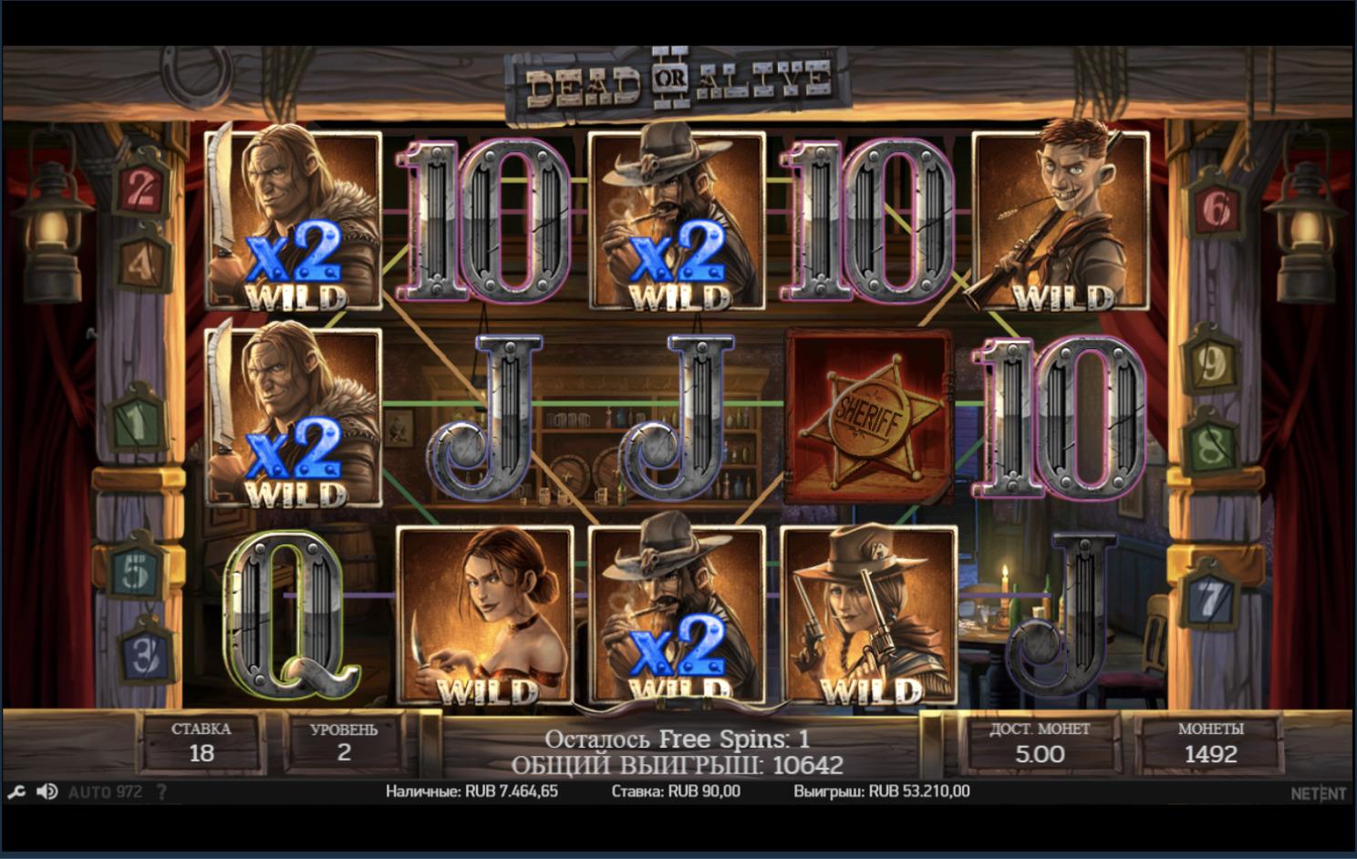 гранд казино надежда
