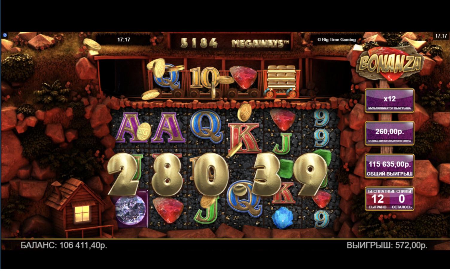 Секрет казино в мта онлайн покер на деньги 1