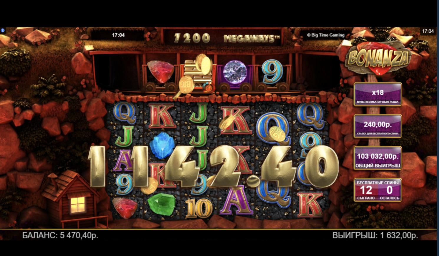 Скачать онлайн гта казино рояль бесплатно