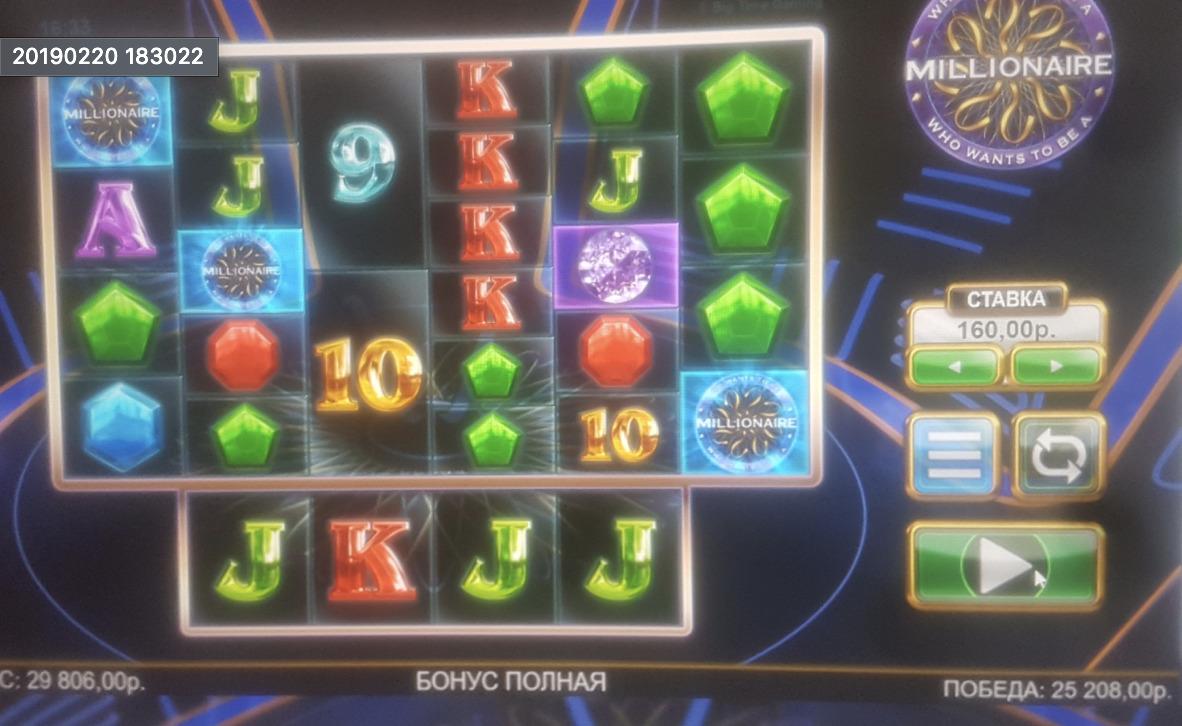 Онлайн казино подскажите сочи казино и курорт вход