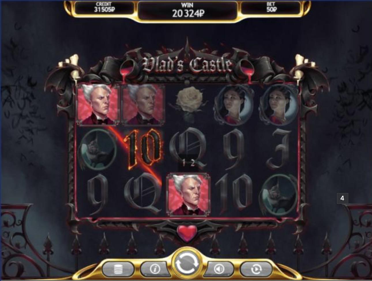 Папа играет в казино casino gaming online