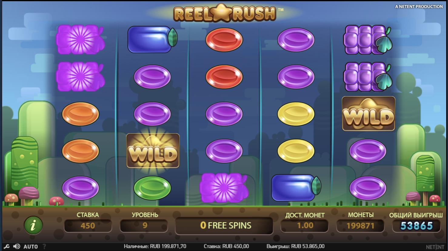 Игровой автомат иллюзионист бесплатно