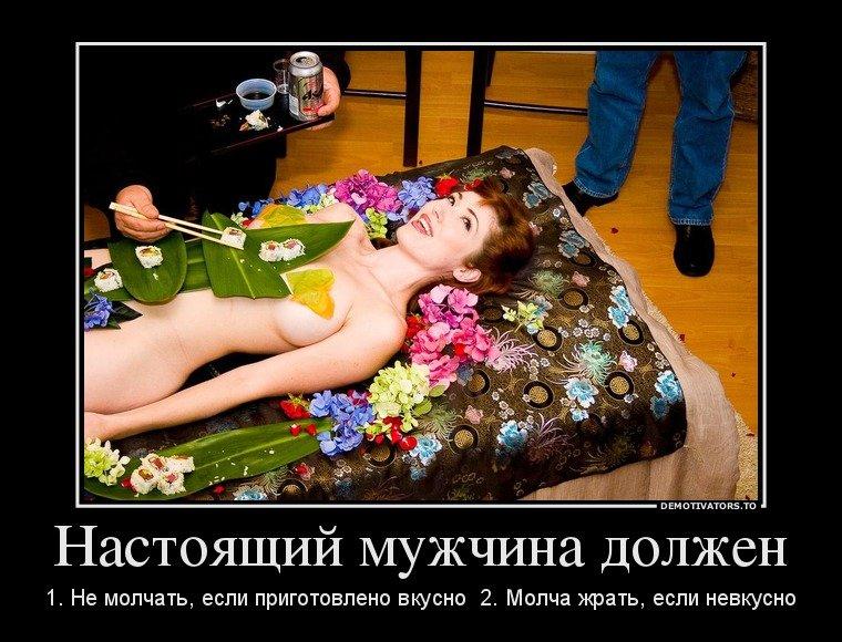 Про мужчин смешное в картинках