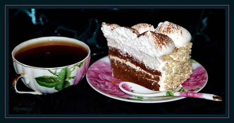 Надписями спокойной, картинки угощаю тортиком