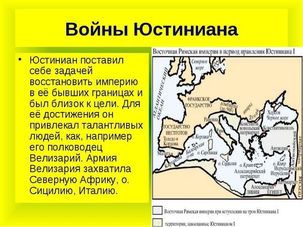 reforma-rimskoy-armii-sekstiniya-severa