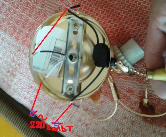 подключение веревочного выключателя