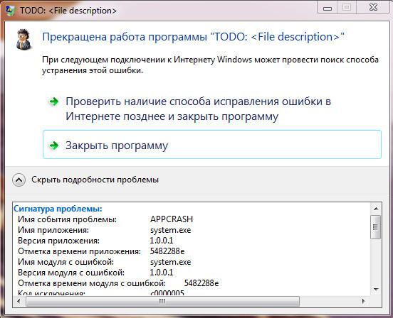 Ответы Mail.ru: Ошибка TODO:File description, как исправить?