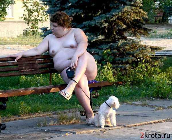 Фото дама сидит голая 43547 фотография
