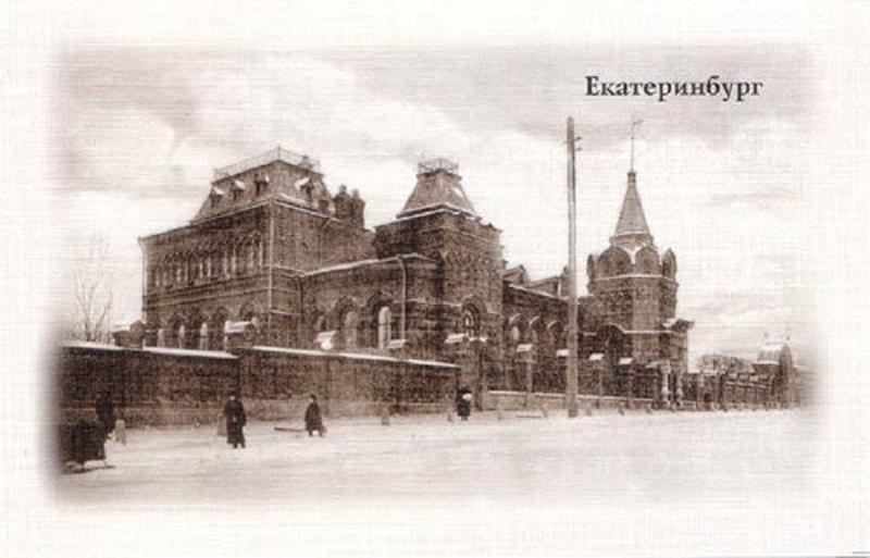 Открытки екатеринбург 19 века, надписью шапочки