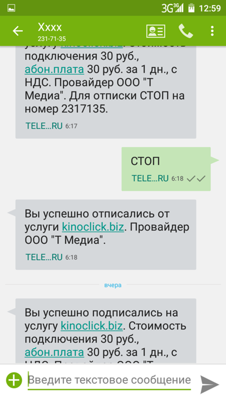 Что за услуга киноклик на теле2