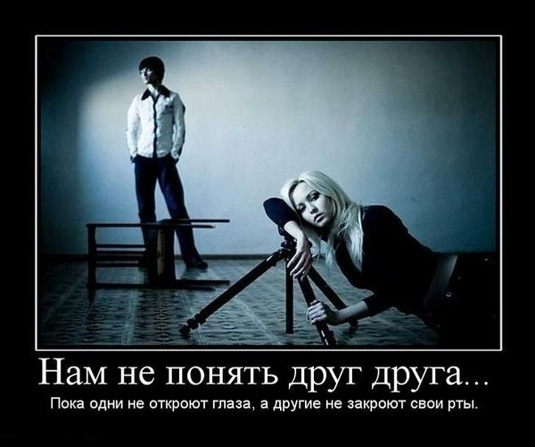 выгодную стоимость девушка не может определиться с кем быть ей присоединиться