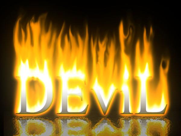 Демоны картинки с надписями