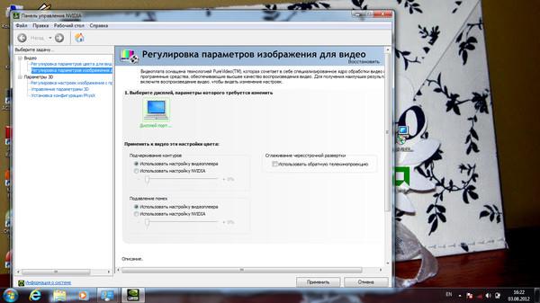 Как сделать чтобы окно не открывалось на весь экран 34