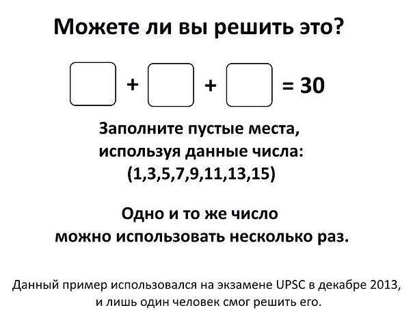 Mathematics Quiz with Number 30. 1,3,5,7,9,11,13,15(teaser ...