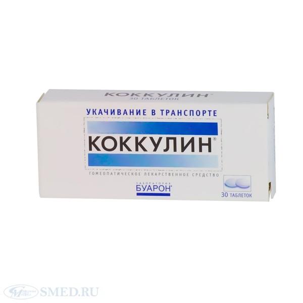 посоветуйте препараты от от аллергии ma nyanya