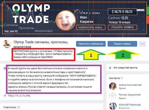 Заработать на ставках ответы mail.ru скачать fonbet ставки на спортивные соревнования