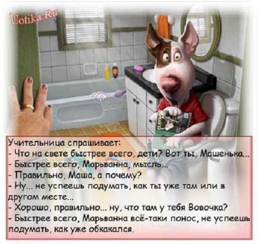https://otvet.imgsmail.ru/download/65499757_f222af59b7f2b8cc59f9db2bb77a2382_800.jpg