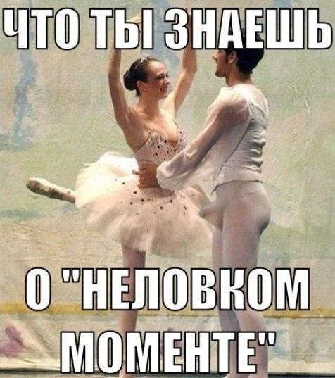 mezhdu-nog-u-muzhika-boltaetsya-moshonka-foto-molodezhnoe-pro-lyubov