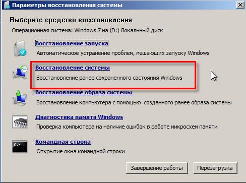 При включении компьютера вылазиет окно с порнографией и просят отправить смс