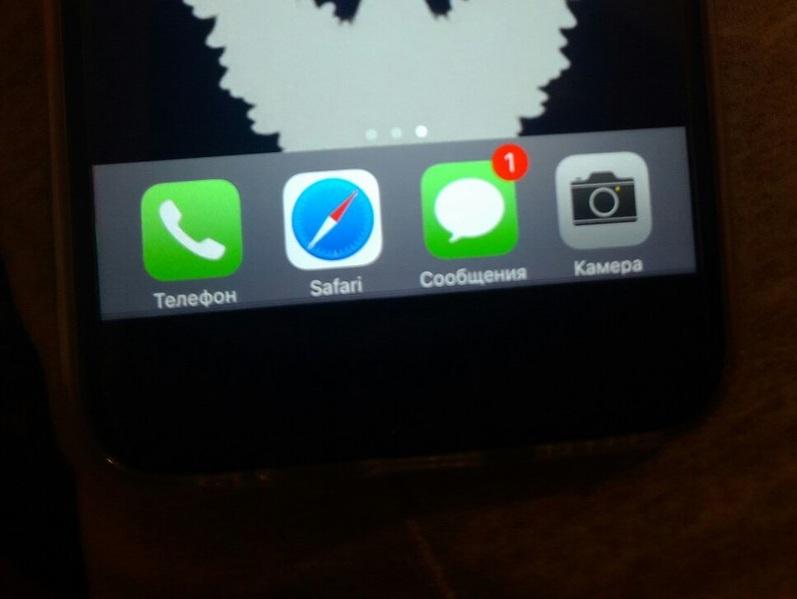 убрать низ на айфоне под одну картинку только приготовить цементный