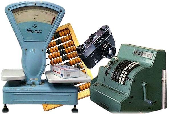 Кассовые аппараты ссср в картинках династии голливуде