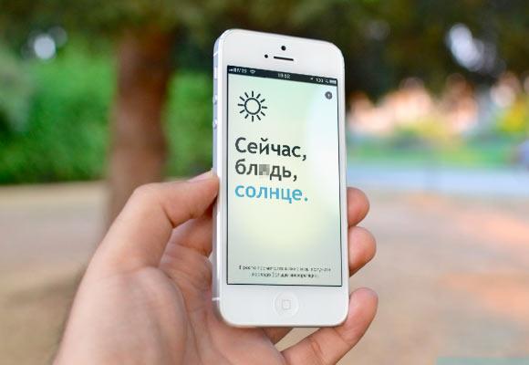 приложение фото приколы для айфон