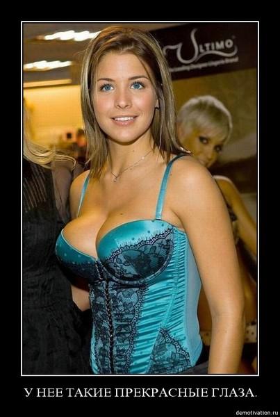 20 лет маленькая грудь: