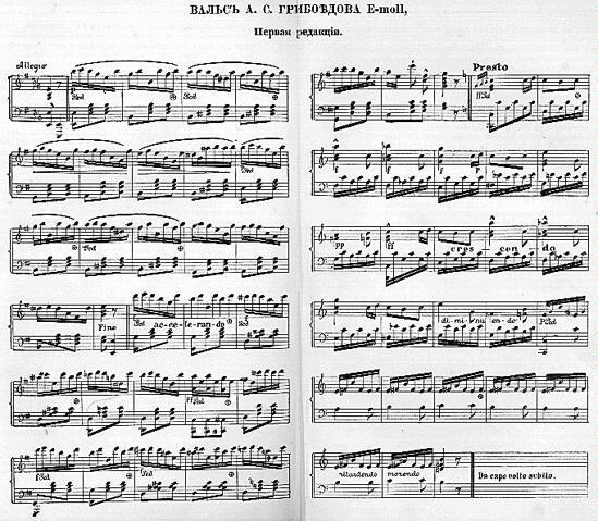 младше двух популярнї твори для флейти мембранный термокостюм