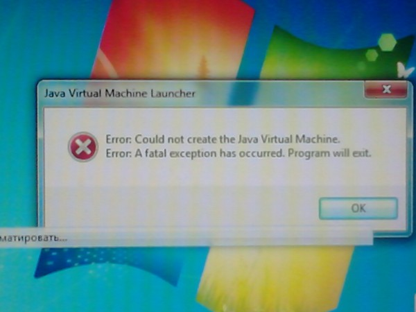 как устранить ошибку в майнкрафте java virtual machine #4