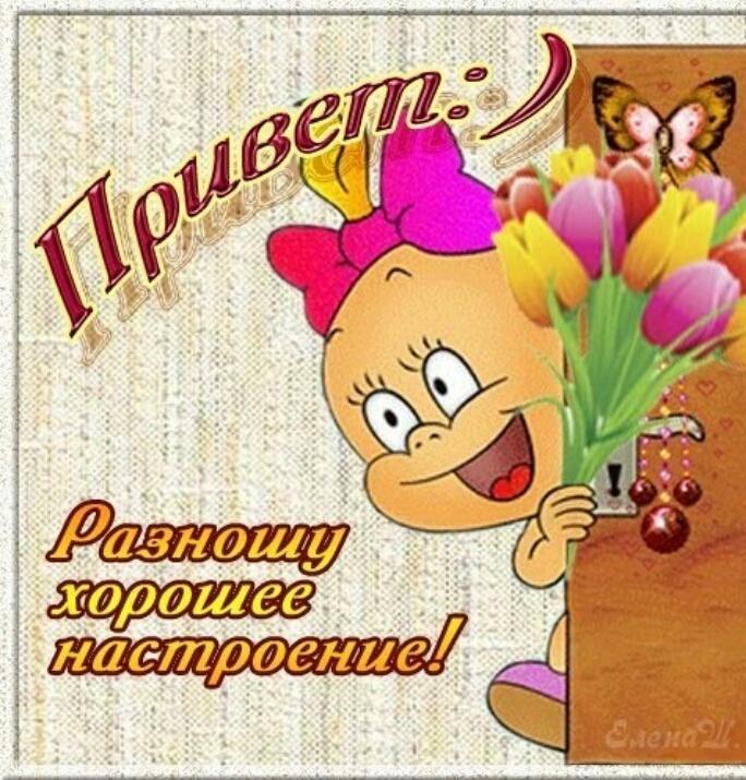 https://otvet.imgsmail.ru/download/6636448_48ad4fe30f0c9994a2a049f045ab7888_800.jpg