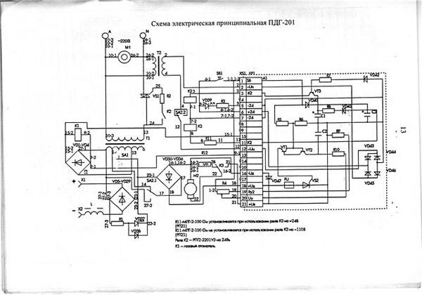 электросхема кавик пзу 12 160 уз 3 торопишься