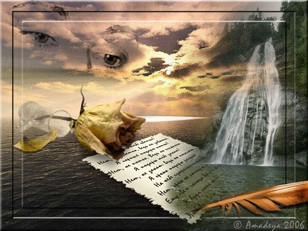 Эссе на тему все радости жизни в творчестве 5124