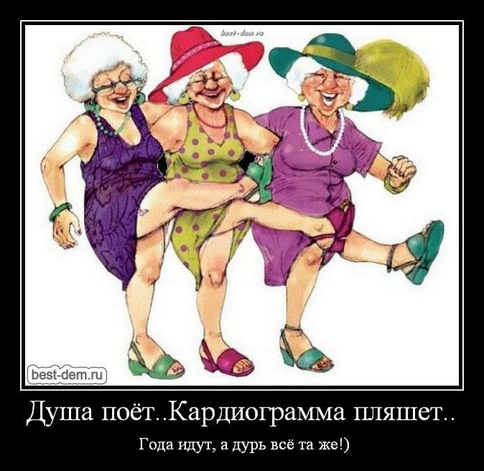 старинные шутливые открытки с пожилыми дамами династии продумал мелочей