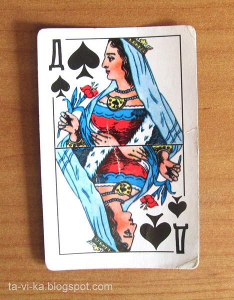 Как играть пиковую даму в картах как сыграть на деньги в казино