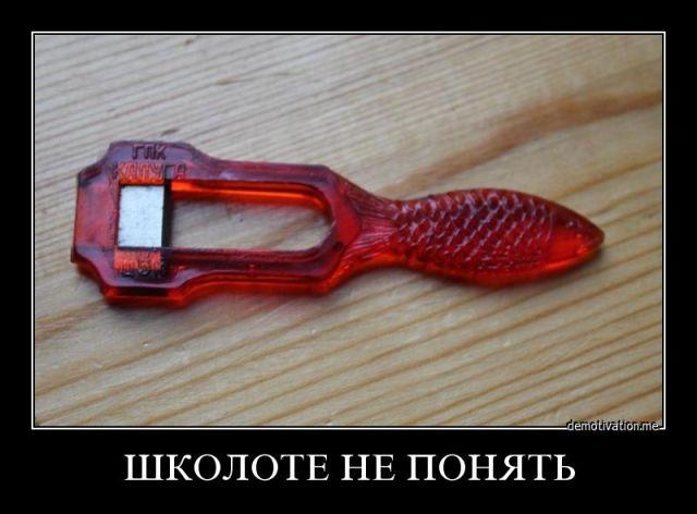 Точилка рыбка для карандашей