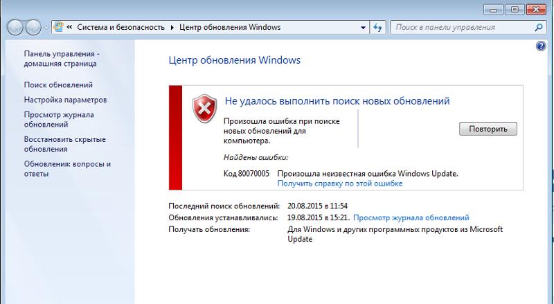 как сделать обновление windows 7